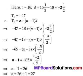 MP Board Class 10th Maths Solutions Chapter 5 Arithmetic Progressions Ex 5.2 7