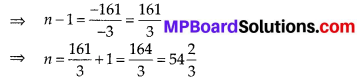 MP Board Class 10th Maths Solutions Chapter 5 Arithmetic Progressions Ex 5.2 8