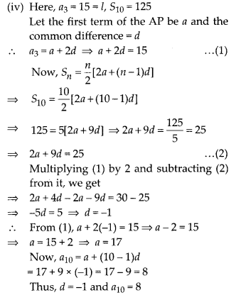 MP Board Class 10th Maths Solutions Chapter 5 Arithmetic Progressions Ex 5.3 12