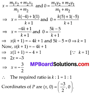 MP Board Class 10th Maths Solutions Chapter 7 Coordinate Geometry Ex 7.2 7