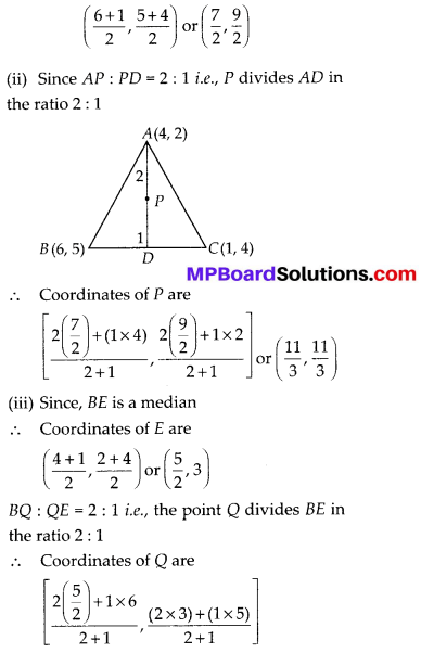 MP Board Class 10th Maths Solutions Chapter 7 Coordinate Geometry Ex 7.4 7