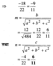 MP Board Class 12th Maths Book Solutions Chapter 11 प्रायिकता Ex 11.1 2