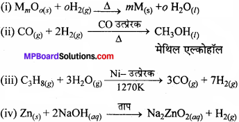 MP Board Class 11th Chemistry Solutions Chapter 9 हाइड्रोजन - 7