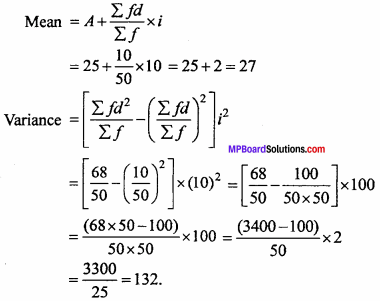 MP Board Class 11th Maths Important Questions Chapter 15 Statistics 18