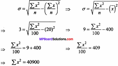 MP Board Class 11th Maths Important Questions Chapter 15 Statistics 33