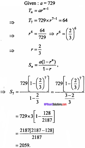 MP Board Class 11th Maths Important Questions Chapter 9 Sequences and Series 11
