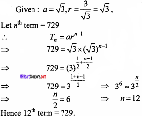 MP Board Class 11th Maths Important Questions Chapter 9 Sequences and Series 3