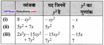 MP Board Class 7th Maths Solutions Chapter 12 बीजीय व्यंजक Ex 12.1 image 9