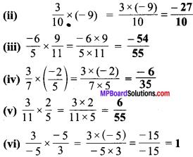 MP Board Class 7th Maths Solutions Chapter 9 परिमेय संख्याएँ Ex 9.2 image 11