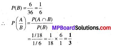 MP Board Class 12th Maths Book Solutions Chapter 13 प्रायिकता Ex 13.1 img 13