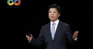 Huawei Board Member and President of Enterprise Business Group(BG), Peng Zhongyang