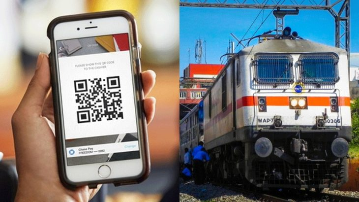 train-ticket-will-be-replaced-by-qr-code-mplive