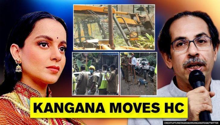 kangana-ranaut-mumbai-office-demolition-on-wrongful-grounds-bombay-high-court-mplive