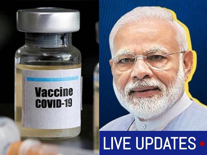 pm-narendra-modi-visit-vaccine-centers-mplive