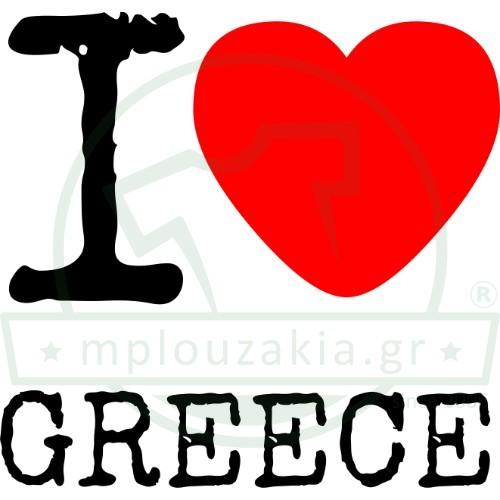 LOVE HEART ΚΑΡΔΙΆ GREECE