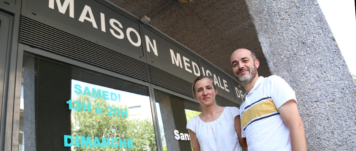 La Maison médicale de garde s'installe au bâtiment annulaire | M+ Mulhouse