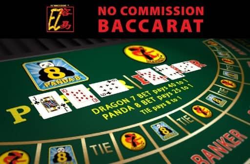 カジノの王様と呼ばれる定番ゲーム