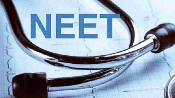 MP News: 35 सेंटर में आज होगी NEET की परीक्षा, 16 हजार स्टूडेंट्स शामिल होंगे
