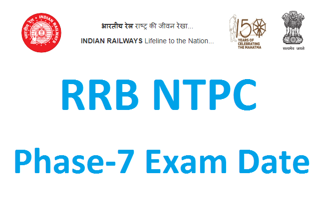 RRB NTPC Phase 7