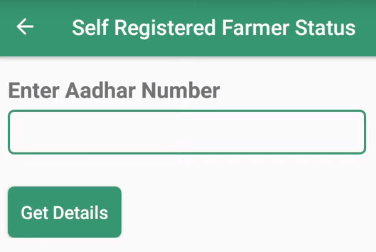 Self registration with Aadhar Card/ Number
