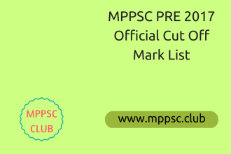 MPPSC 2017 Cut Off List