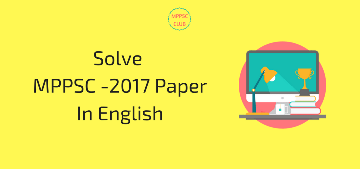 Solve MPPSC 2017 Paper -In English
