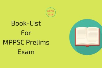 MPPSC Books For Prelims