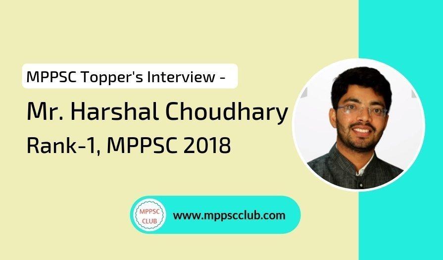 Harshal Choudhary MPPSC 2018 topper
