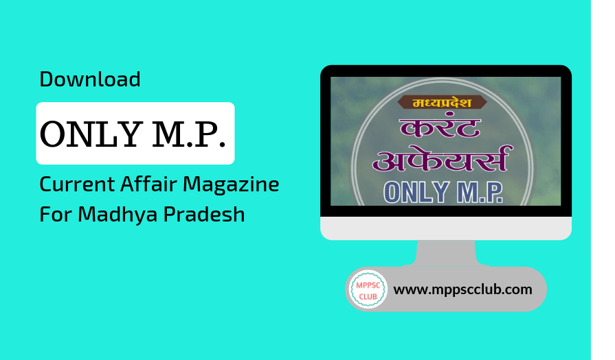 Download Only MP Magazine
