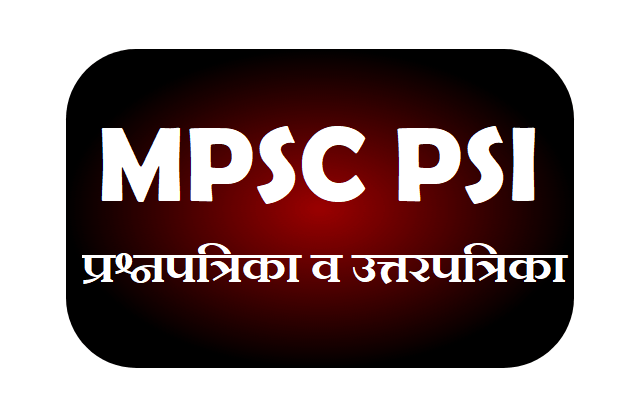 mpsc psi previous years papers
