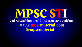 ALL] MPSC Questions Papers with answers keys – MPSC Material