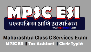 ALL] MPSC Clerk Typist exam questions papers with answers in