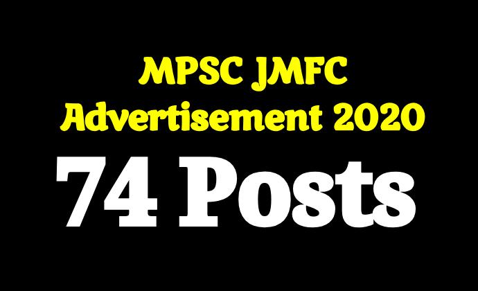 MPSC JMFC Advertisement 2020