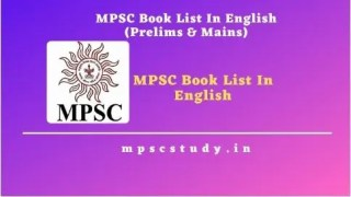MPSC Book List by Toppers English medium
