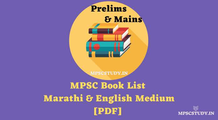 MPSC Book List by Toppers for Prelims and Mains