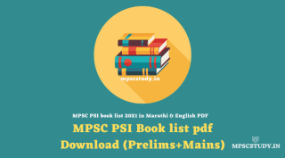 MPSC PSI Prelim and Mains Book List