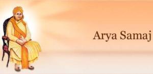 स्वामी दयानंद यांनी आर्य समाजाची स्थापना केली