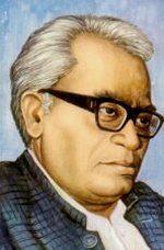 डॉ. राम मनोहर लोहिया – समाजवादी नेते