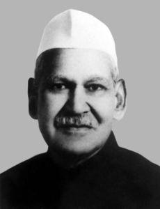 राष्ट्रपती डॉ. शंकरदयाळ शर्मा