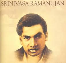श्रीनिवास रामानुजन – थोर भारतीय गणिती