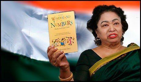 शकुंतलादेवी – गणितज्ञ