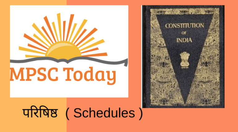 indian_polity_constitutional_schedules