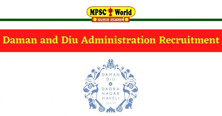 UT Administration of Daman & Diu Recruitment