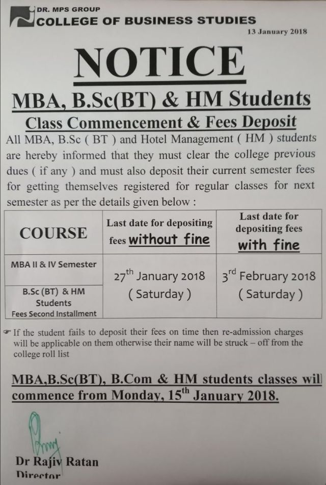 MBA,BT & HM Fees notification