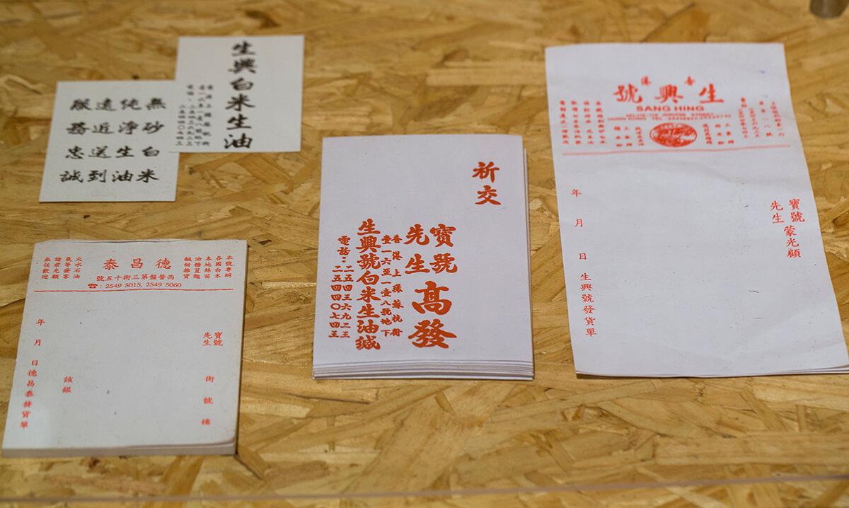中國米與泰國米何從分辨? 米舖舊物展重現香港業界盛況 -設計- 明周文化