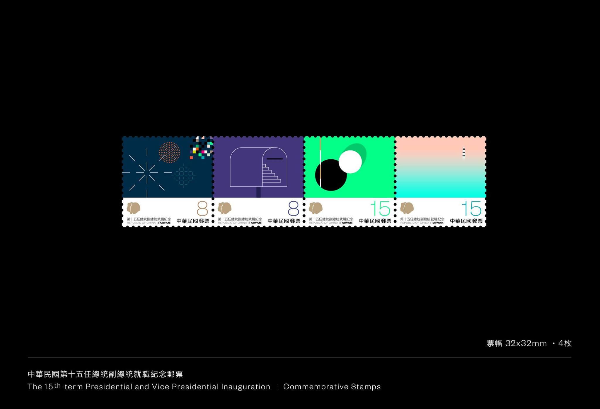 聶永真,陳聖智設計 表現「民主・就位・方向・綻放」 -設計- 明周文化