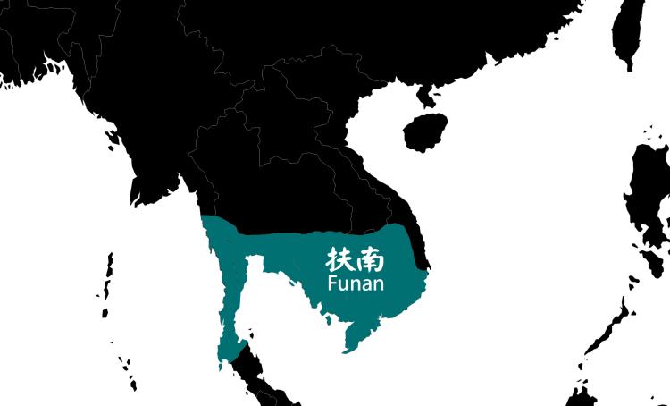 扶南 (Funan)