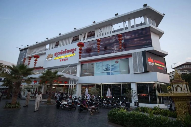 吴哥超市 Angkor Market