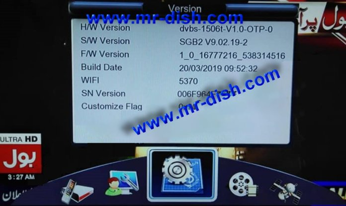 1506T, 1506F SGB2 4M NEW AUTOROLL POWERVU SOFTWARE DSCAM OK