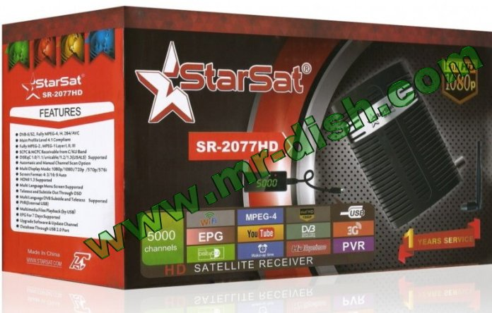 Starsat SR-2077HD RECEIVER CLINE OK POWERVU SOFTWARE